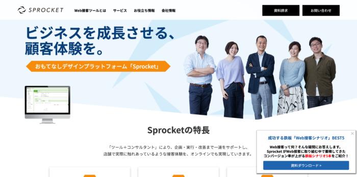 SPROCKET