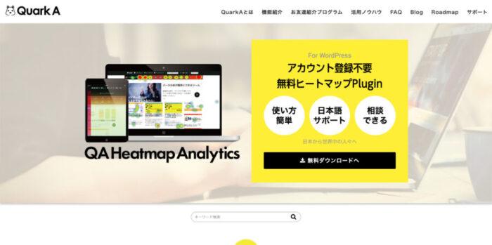 QA Heatmap Analytics