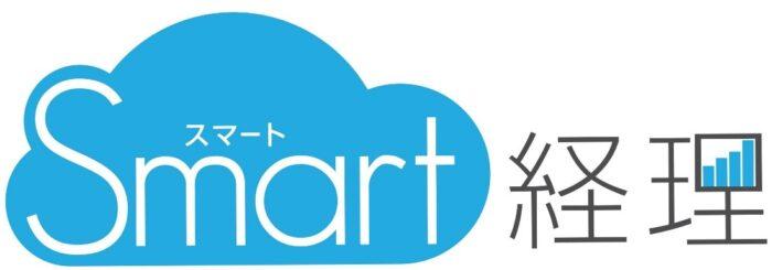 スマート経理ロゴ画像
